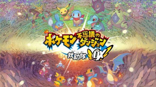 宝可梦不思议迷宫:救援队DX/Pokemon Mystery Dungeon: Rescue Team