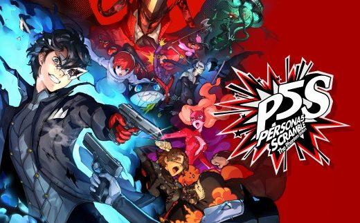 女神异闻录5 乱战:魅影攻手/Persona 5 Scramble: The Phantom Strikers