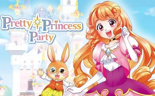 漂亮公主派对/Pretty Princess Party