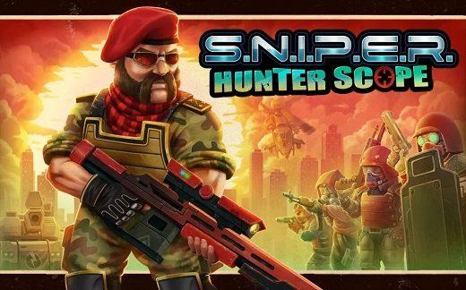神枪手 猎人范围S.N.I.P.E.R. - Hunter Scope