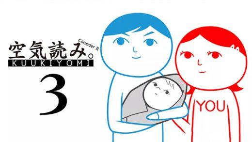 大家一起读空气3:父子/KUUKIYOMI 3: Consider It More and More! - Father to Son