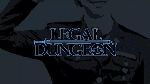 律法之地 Legal Dungeon