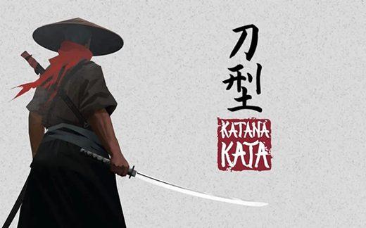 刀型/Katana Kata