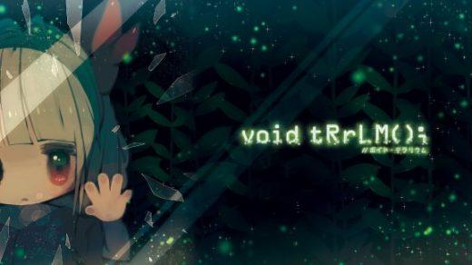 真空饲育箱 void tRrLM(); //Void Terrarium