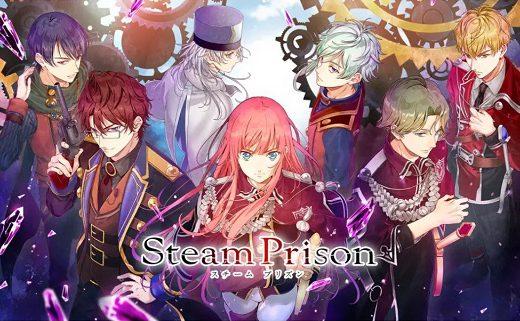 蒸汽监狱/Steam Prison