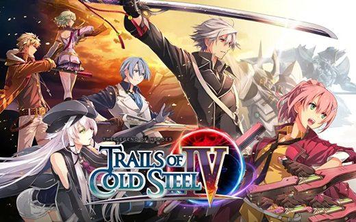 英雄传说:闪之轨迹4/4The Legend of Heroes: Trails of Cold Steel IV