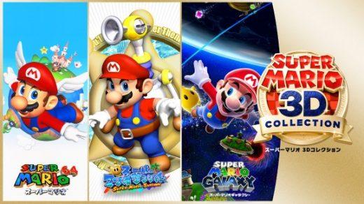 超级马力欧3D 收藏辑 Super Mario 3D All - Stars
