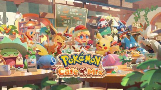 宝可梦咖啡馆Mix Pokémon Café Mix