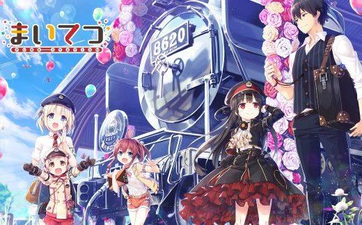 爱上火车-Pure Station- Maitetsu: Pure Station