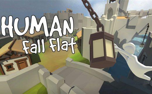 人类:一败涂地 Human: Fall Flat