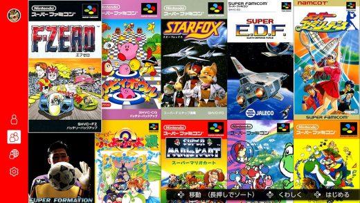 Super Famicom控制器