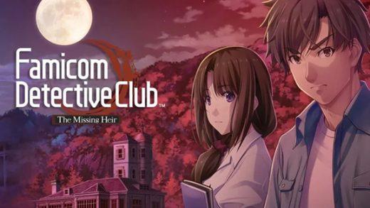 Famicom侦探俱乐部 消失的继承人 Famicom Detective Club™: The Missing Heir
