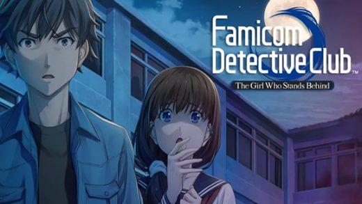 Famicom侦探俱乐部 站在身后的少女/Famicom Detective Club™: The Girl Who Stands Behind
