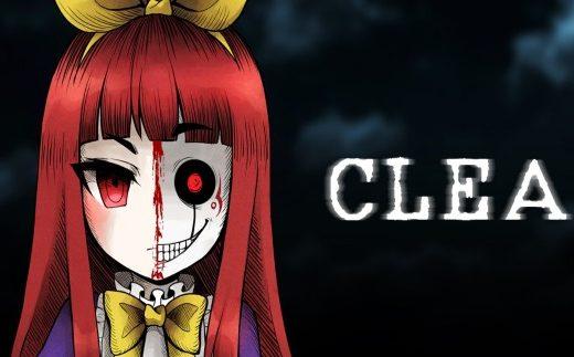 克莉 Clea