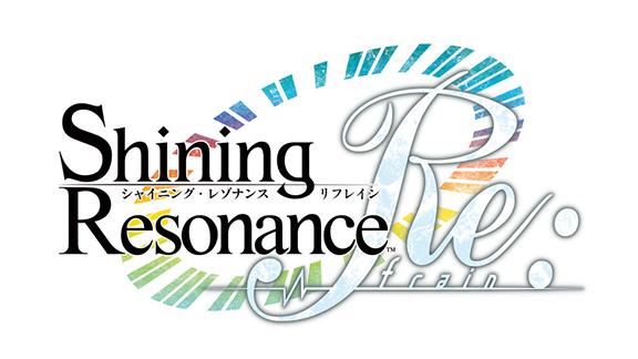 光明之响:龙奏回音 Shining Resonance Refrain