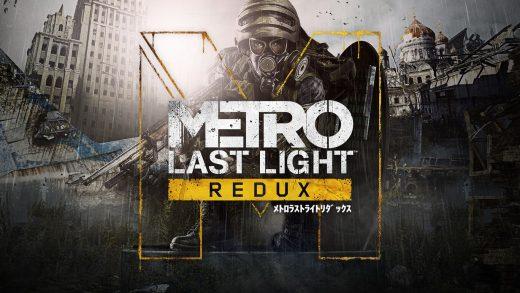 地铁:最后的曙光 Metro: Last Light Redux