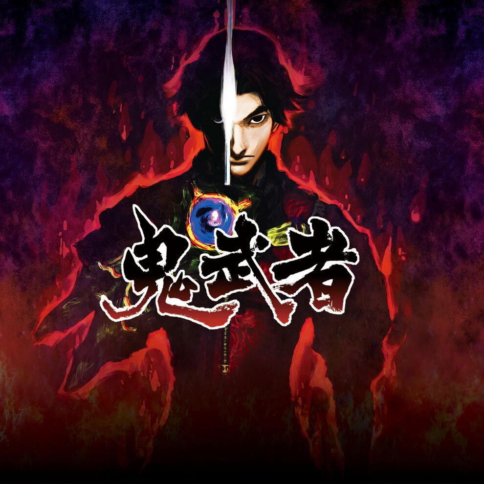 鬼武者:重制版 Onimusha: Warlords