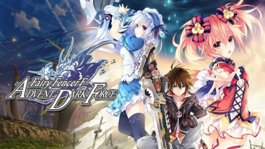 妖精剑士F 邪神降临 Fairy Fencer F Advent Dark Force