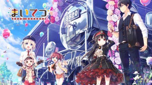 爱上火车 纯站 Maitetsu: Pure Station
