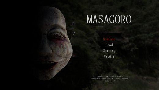 真砂楼 MASAGORO
