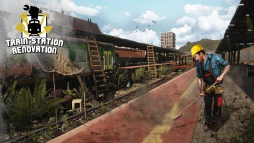 火车站修缮 Train Station Renovation