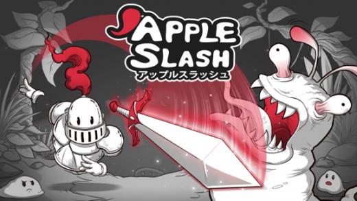 苹果砍杀 Apple Slash