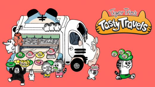 老虎三人组的美味之旅 Tiger Trio's Tasty Travels