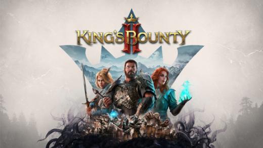 国王的恩赐2 King's Bounty II