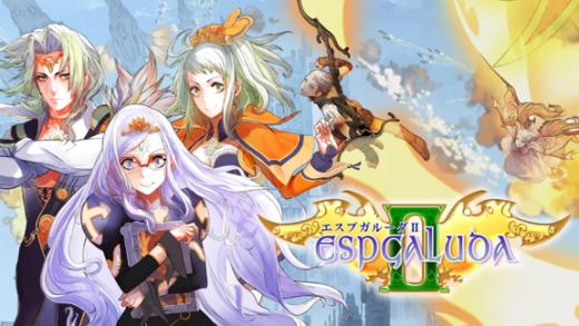圣战之翼2 Espgaluda II