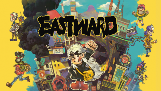 风来之国 Eastward