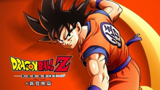 龙珠Z 卡卡洛特 + 新觉醒篇 DRAGON BALL Z : KAKAROT + A NEW POWER AWAKENS SET