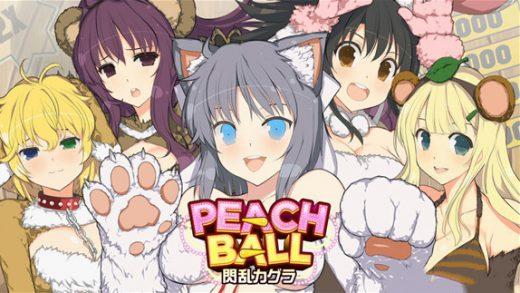 桃弹 闪乱神乐 SENRAN KAGURA Peach Ball