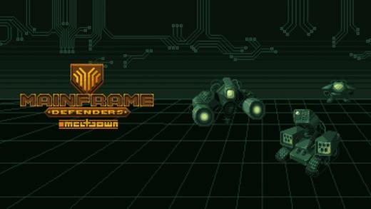 主机保卫队 Mainframe Defenders