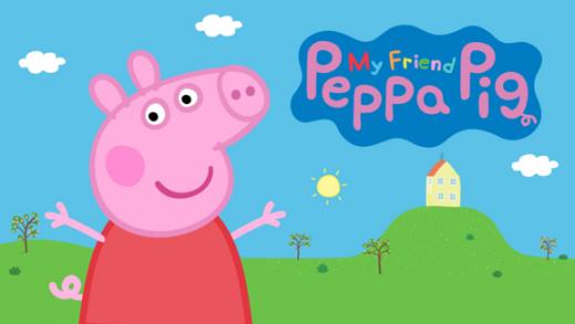 我的好友小猪佩奇 My friend Peppa Pig
