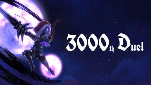 第3000次决斗 3000th Duel